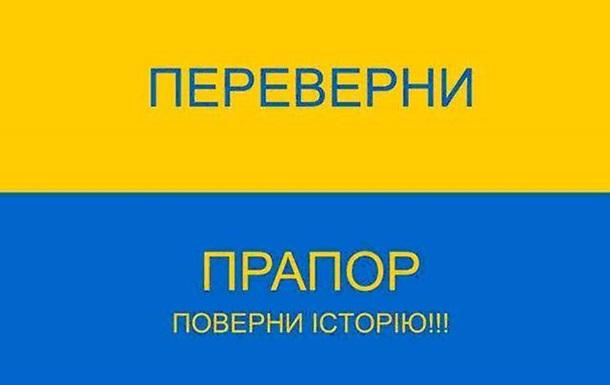 ДЖЕРЕЛО ВЛАДИ-ТЕРИТОРІАЛЬНА ГРОМАДА