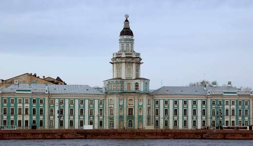 290 лет Российской Академии Наук