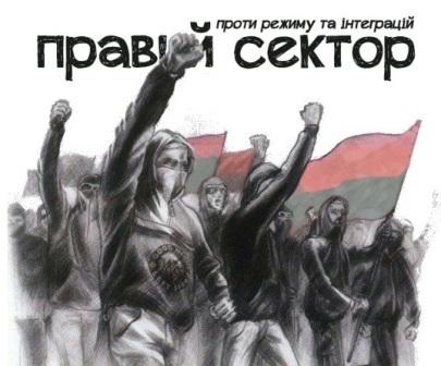 Радикали «Правого сектора» йдуть у велику політику