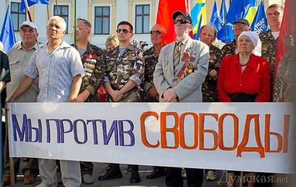 Украинская свобода на уровне Гондураса.