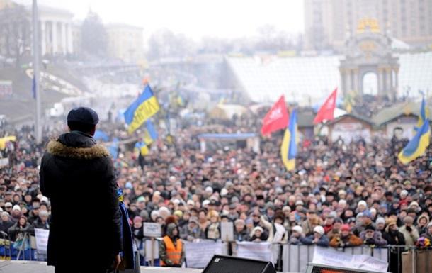 Майдан - це наш Ватикан