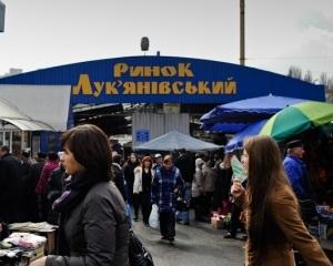 Євромайдан: погляд зсередини