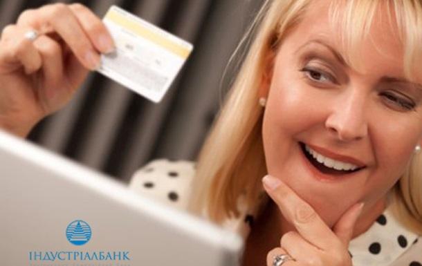 Кредитные карты. 5 важных правил