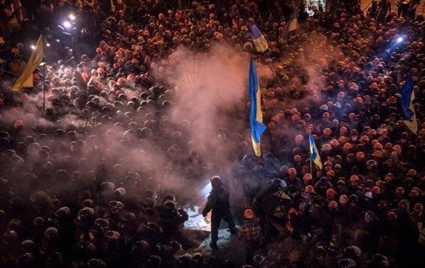 Євромайдан - Фашизм, Росія та Україна