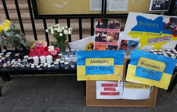 Акция протеста под посольством Украины в Израиле