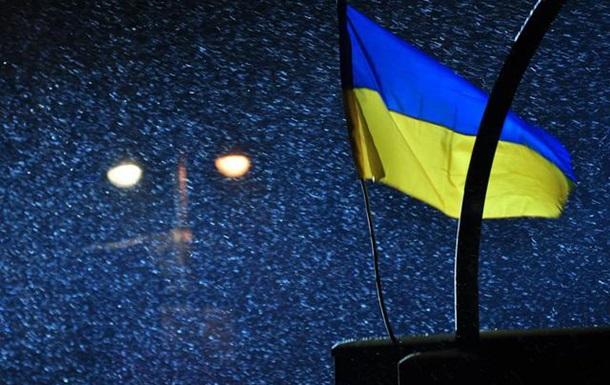 За Україну без Януковича