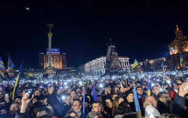 Следующие шаги Майдана.