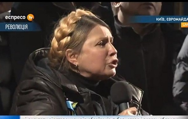 Тимошенко – подальша політична доля.