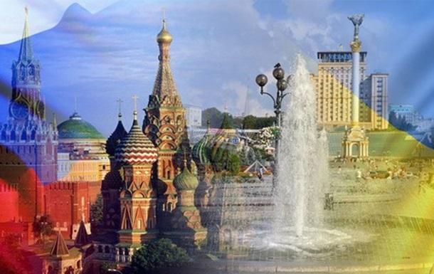 Евроинтеграционные проблемы украинско-российских взаимоотношений