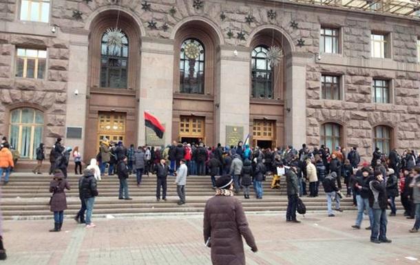 Громадська рада Києва висловила недовіру керівництву міської влади
