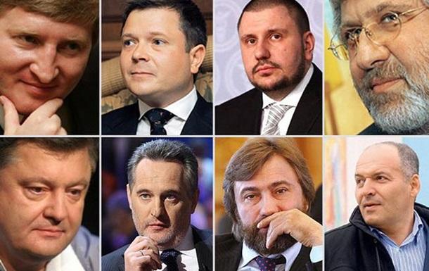 Олигархи, геть: чем отличились участники украинского списка Forbes