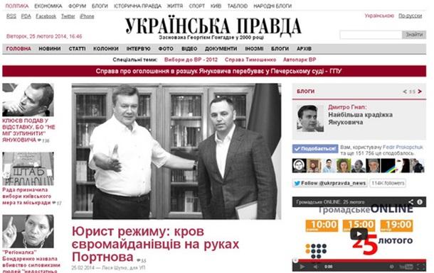 Сенсація століття: розслідувачі злочинів Януковича роблять з мухи слона!
