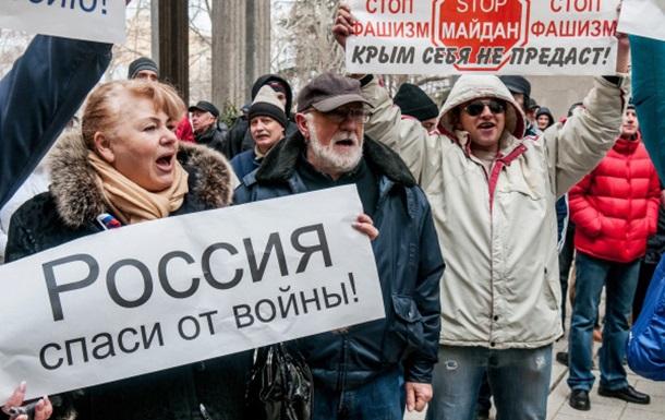 Как успокоить Крым и Харьков