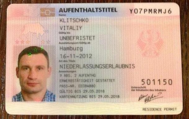 Право Виталия Кличко баллотироваться