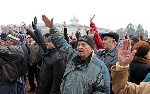 На Народном вече в Чернигове просили прощения