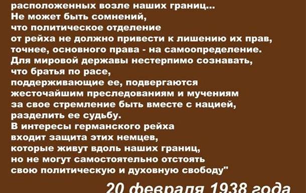 Адольф Путин