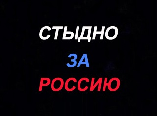 Самоубийство России