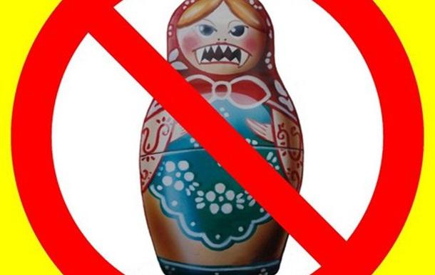 Призываю к бойкоту российских компаний