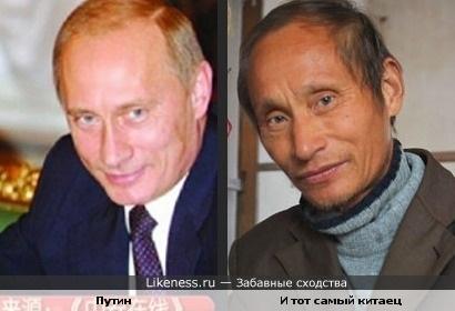 Кто вы, товались Путин?
