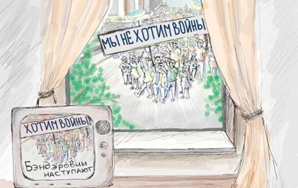 Московское княжество не совсем законно отделилось от Киевской Руси