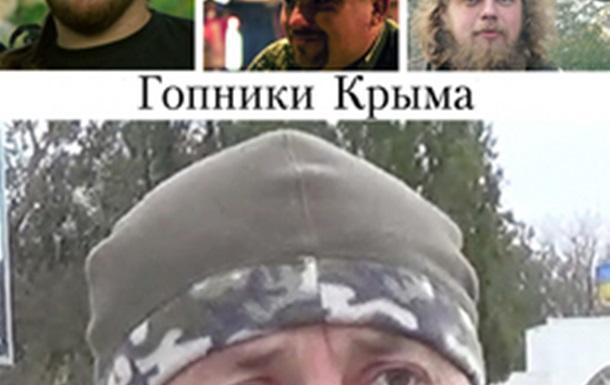За что Россия объявила Балашова бен Ладеном