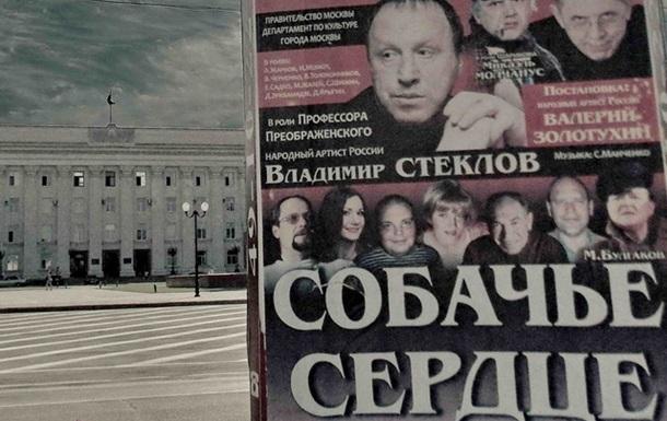 Украина, проснись и опомнись!