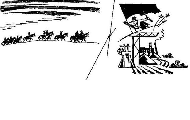 Дежа-вю 1918