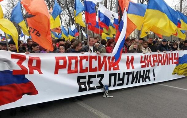 Киев машет Москве ручкой и Крымом