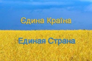 Об'еднання громадських організацій «Євромайдан-Дніпро»