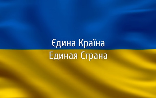 Русскоязычный «бандеровец» о Московщине
