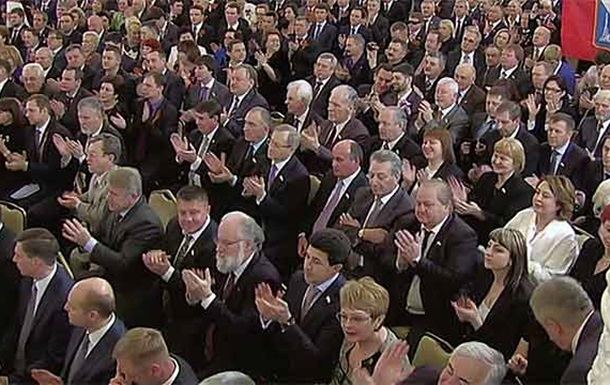 Путлер и НСЕдРо - национал-социалистическая Единая Россия
