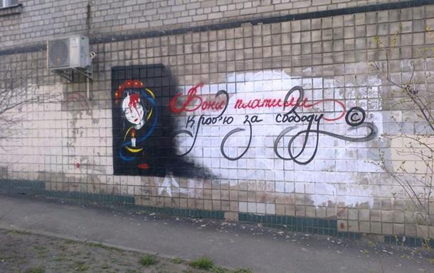 В Киеве зверски избили брата.