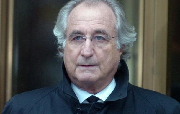 Пять бывших сотрудников  афериста века  Мэдоффа признаны виновными в мошенничестве