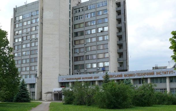 Украина и США завершили строительство ядерной установки в Харькове