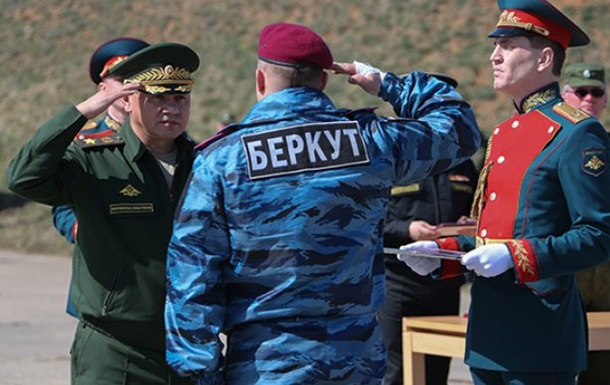 В России учредили медаль За возвращение Крыма
