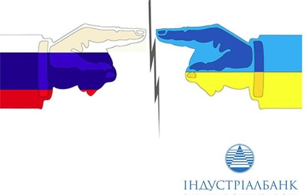 Как забрать депозиты и платить кредиты в Крыму?