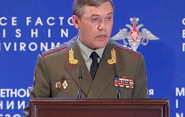 Военнослужащие Украины покинут Крым по железной дороге - Генштаб ВС РФ