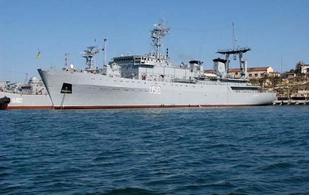 Два боевых корабля и восемь вспомогательных суден остаются в составе ВМС Украины