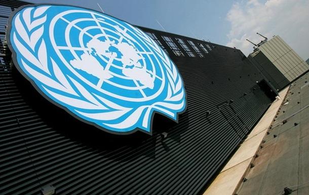 Украина просит ООН поддержать свою территориальную целостность