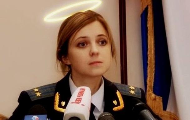 Ищите женщину. За что украинские силовики хотят посадить крымского прокурора- няшу