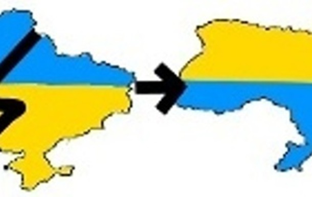 Чому влада боїться українства…