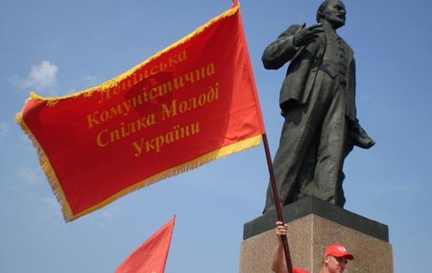 На Тернопільщині офіційно відновлено комсомол!