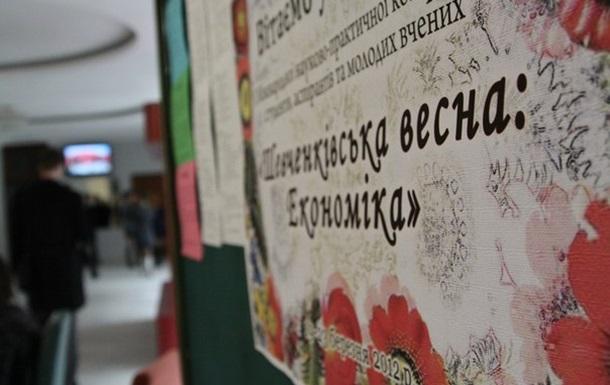 Про главную научную конференцию в Украине