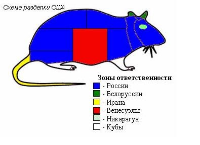 Почему раздел Украины на 2 части - плохая идея