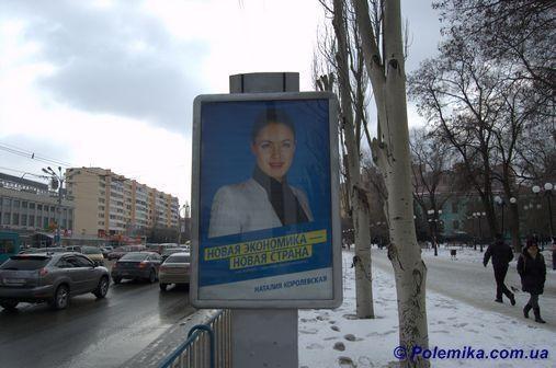 """Проект """"Королевская"""". Реклама вместо содержания"""