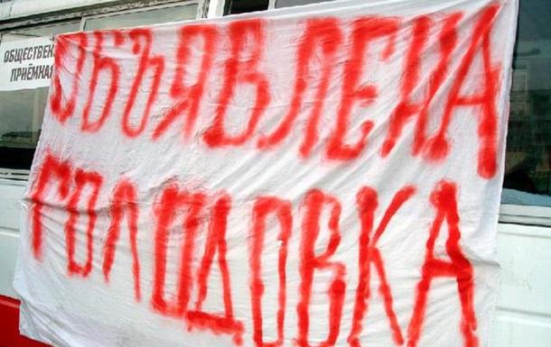 «Майские» Тимошенко или почему Юля должна продолжать голодовку