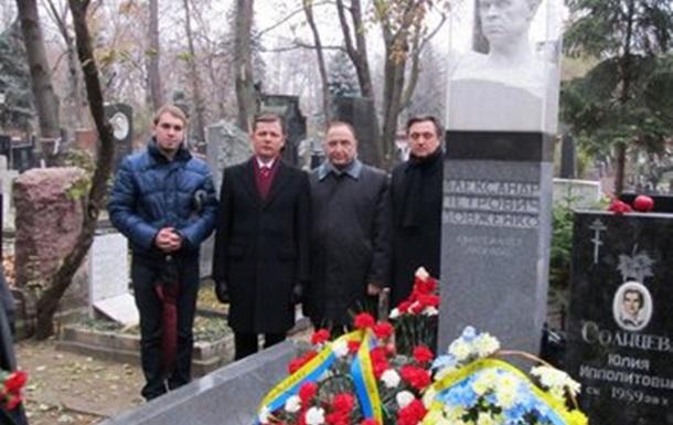 Верховний Суд РФ заборонив Об єднання Українців Росії