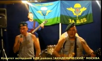 Росіянські гринджоли:-)