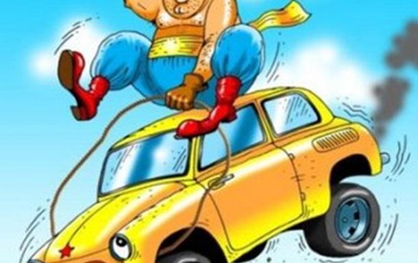 Пересадит ли Порошенко автолюбителей на  Ланосы ?