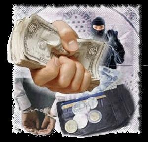 Фінансова поліція…